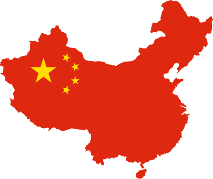 2000px-Flag-map_of_the_People's_Republic_of_China.svg
